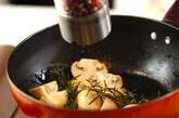 マッシュルームのローズマリー炒めの作り方4