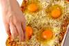 焼きカレーの作り方の手順11