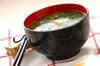 菊菜の白みそ汁の作り方の手順