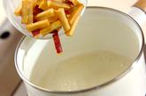 サツマイモの箸休めの作り方2