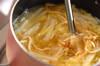 大根のみそ汁の作り方の手順4