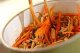 具だくさんのかやくご飯の作り方8