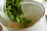 カブのみそ汁の作り方1
