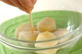 里芋のアンチョビ炒めの下準備1