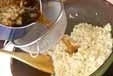 具だくさんのおから煮の作り方3
