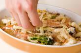 サーモンマヨチーズ焼きの作り方4