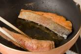 サーモンマヨチーズ焼きの作り方2