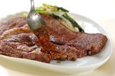 和風ステーキの作り方3