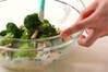 ブロッコリーのサラダの作り方の手順4
