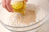 スモークサーモンの包みピザの作り方1