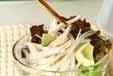 アボカドささ身サラダの作り方1
