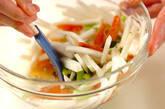 干し柿とカブの和え物の作り方1