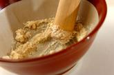 芽ヒジキとクラゲの白和えの作り方2