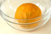 野菜&クリームチーズパンの作り方6