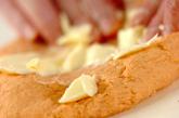野菜&クリームチーズパンの作り方4