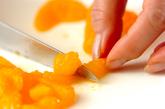 豆乳マンゴーゼリーの作り方1