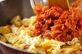 鮭とキャベツのキムチ炒めの作り方2