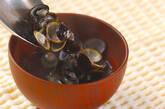 シジミのお吸い物の作り方5