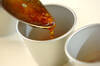 カラメルプリンの作り方の手順2