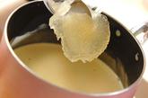 カラメルプリンの作り方3