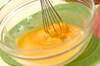 カラメルプリンの作り方の手順3