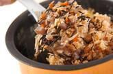 芽ヒジキの炊き込みご飯の作り方9