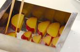 芋ようかんの作り方3