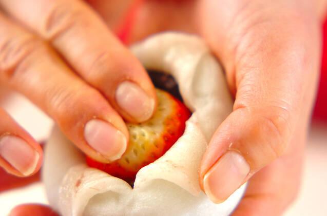 5分で作るイチゴ大福の作り方の手順3