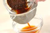 紅茶のエクレアの作り方10