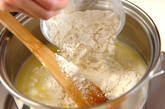 紅茶のエクレアの作り方1