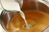 紅茶のエクレアの作り方7