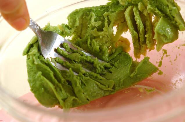 アボカドソースがけサラダの作り方の手順4
