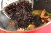 鶏とヒジキの煮物の作り方7