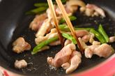 鶏とヒジキの煮物の作り方1