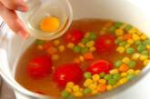 ウズラの卵とトマトのコンソメスープの作り方4