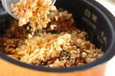 里芋の玄米炊き込みご飯の作り方8