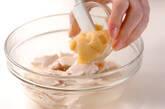 粕汁の作り方2