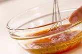 ホタテの梅カルパッチョの作り方2