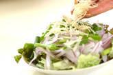 紫玉ネギのエスニックサラダの作り方2