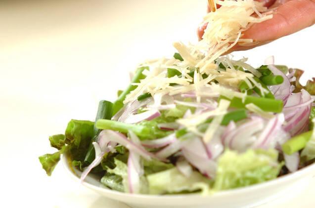 紫玉ネギのエスニックサラダの作り方の手順9