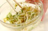 モヤシのカレー甘酢和えの作り方6