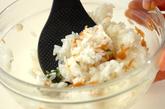 ナメタケご飯の作り方1