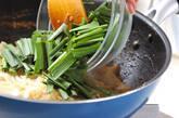イカのワタ炒めの作り方4