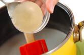 キウイムースの作り方5