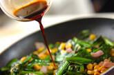 小松菜とベーコンのエスニック炒めの作り方5