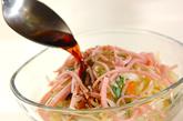 たっぷり野菜の冷麺の作り方3