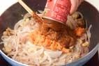 豆腐ストロガノフの作り方5