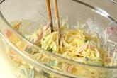そうめん瓜のサラダの作り方2