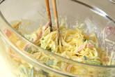 そうめん瓜のサラダの作り方6