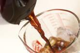 コーヒーバナナシェイクの作り方1